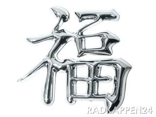 3D Car-Logo, Chinesisches Schriftzeichen für Glück